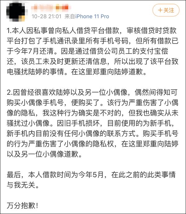 出租足球app平台-ETC政策救活这家深圳公司,三季度利润增200倍,死马变黑马