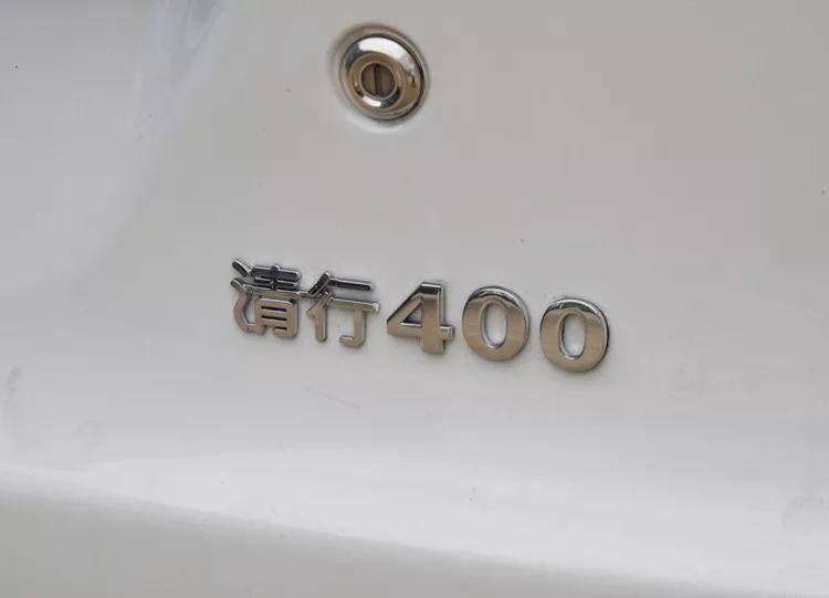 预售价7.98-8.38万元 北京清行400首次亮相