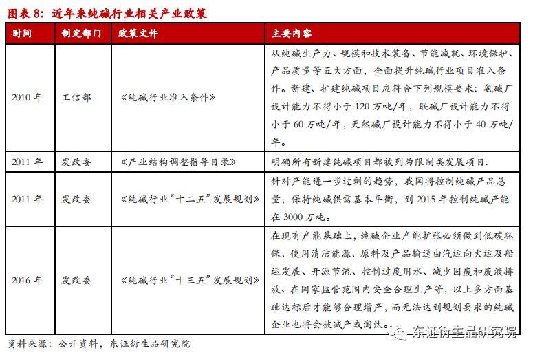 乐橙pc客户端游戏登录-饭山俊康:日本金融市场改革开放促进了野村国际化
