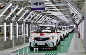 江铃集团新能源汽车昆明基地首款SUV车型下线