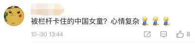 凯发网娱乐官网注册中心 - 刘涛身着开叉裙干练十足,大方又不失性感,这比18岁女孩还好看