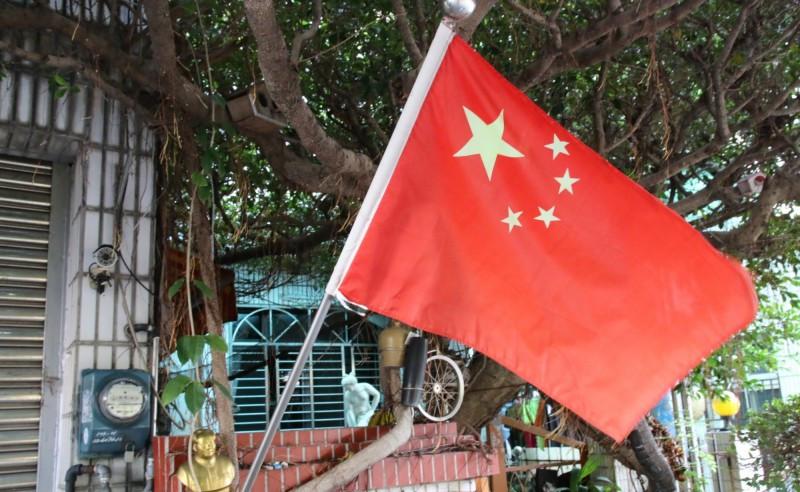 台湾这所民宅多年高挂五星红旗:盼两岸尽早统一