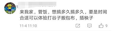 宝盈娱乐澳门平台登录|谁说广州的30万黑人都走了?街头五分钟就看到几十名黑人走过