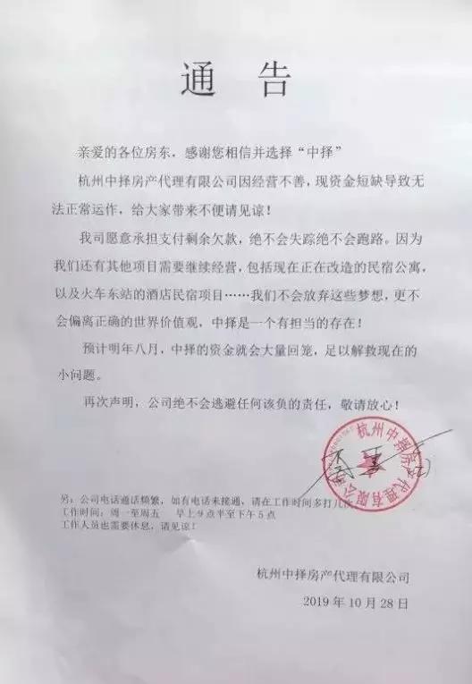 明珠电玩城注册送分·评论:不提供一次性洗漱用品 酒店怎样服务不降级