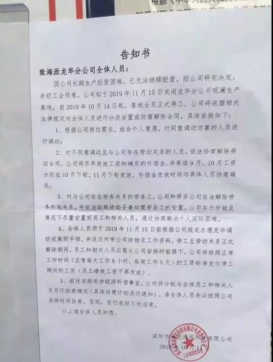 聚利娱乐备用网址_王毅会见美国务卿 提议双方应共同做好这几件事