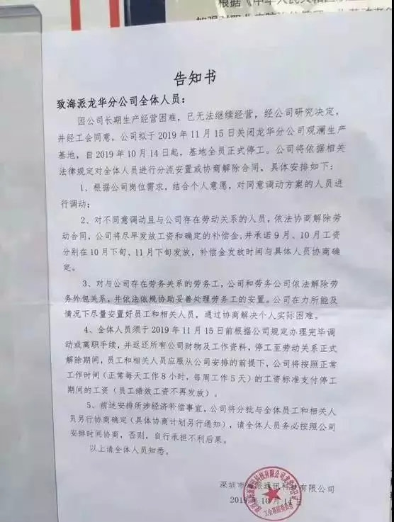 乐百家lom599-银行冠华|12月策略:播种来年,重视邮储