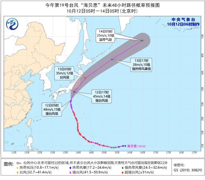 """台风""""海贝思""""将于12日在日本东"""