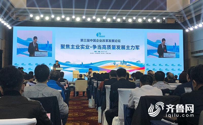 """中国建材集团有限公司董事长宋志平:机制革命""""新三样""""打造企业发展积极性"""