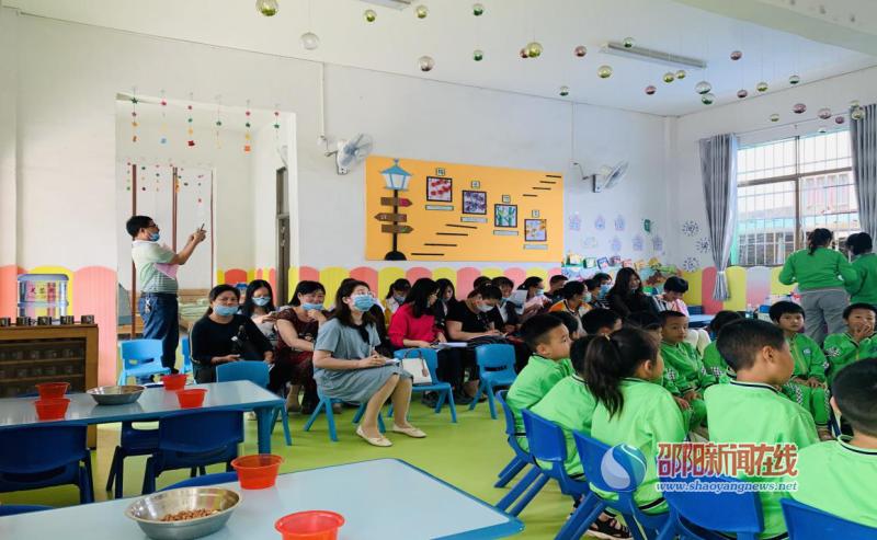 邵阳县金称市镇开展2020年春季幼儿教育教研交流活动