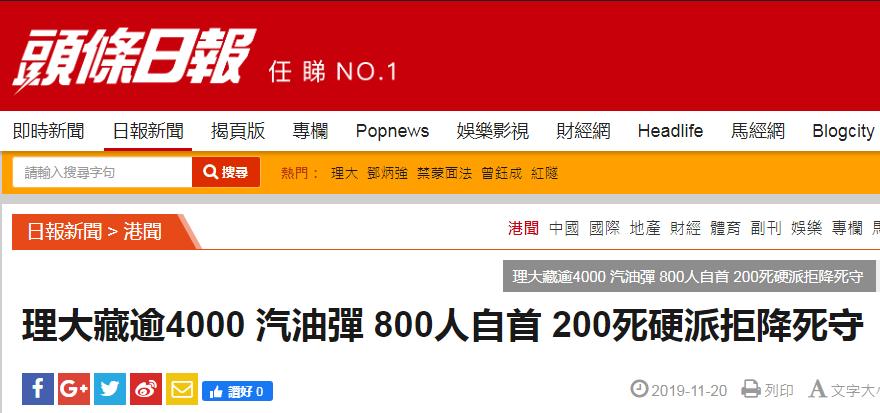 万博manbetx官网客服,美网站选中国最美最帅100张面孔 杨超越吴京登顶