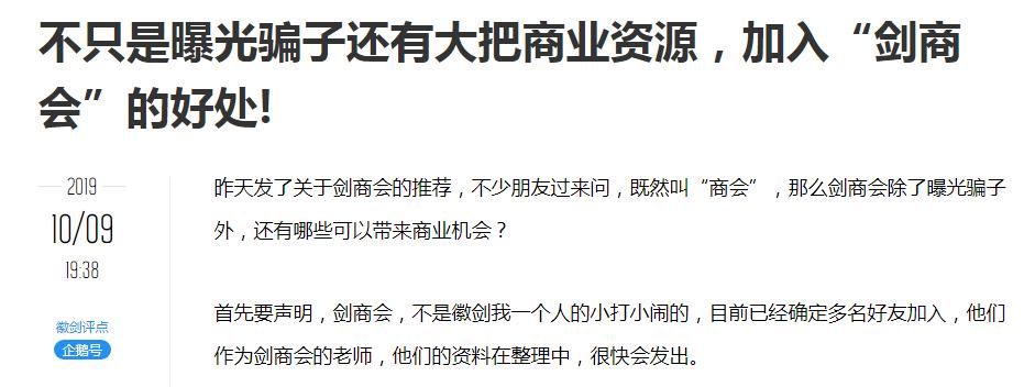 财富仿|2019年中科院院士名单出炉,最小42岁,广东新增两院士