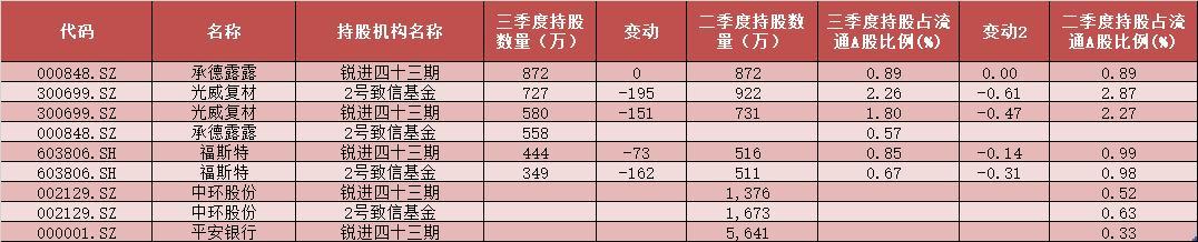 「新生彩娱乐官网」张思莱奶奶:要想宝宝不生病,从小就得洗冷水澡