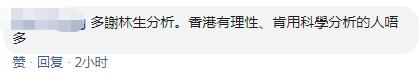 葡京到场app手机下载-华为否认获政府750亿美元补贴 指责报道不实