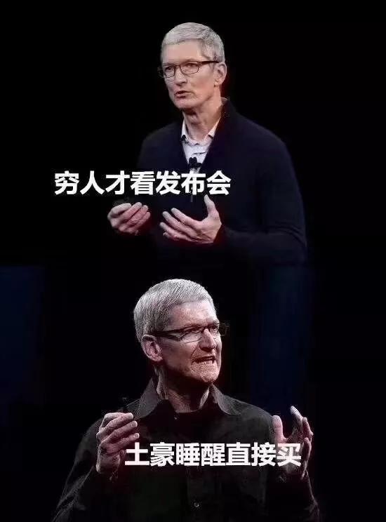 iPhone的微创新 撑得起价格吗