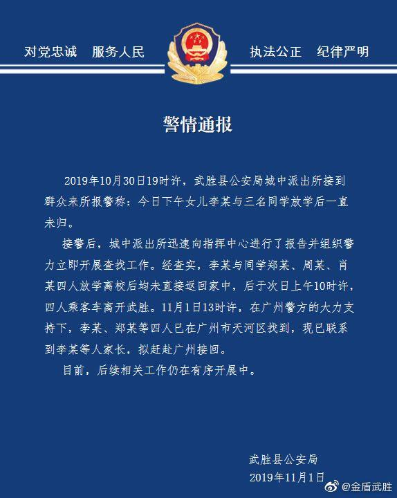 网赌冻结又解封 川港青年交流活动侧记:四海一家 川港同行