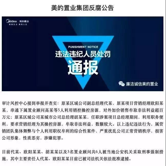 亚洲赌场第一品牌!|全省第七届全国道德模范在长治市巡讲