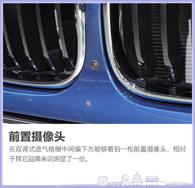 原汁原味国产 车展实拍华晨宝马全新一代X3