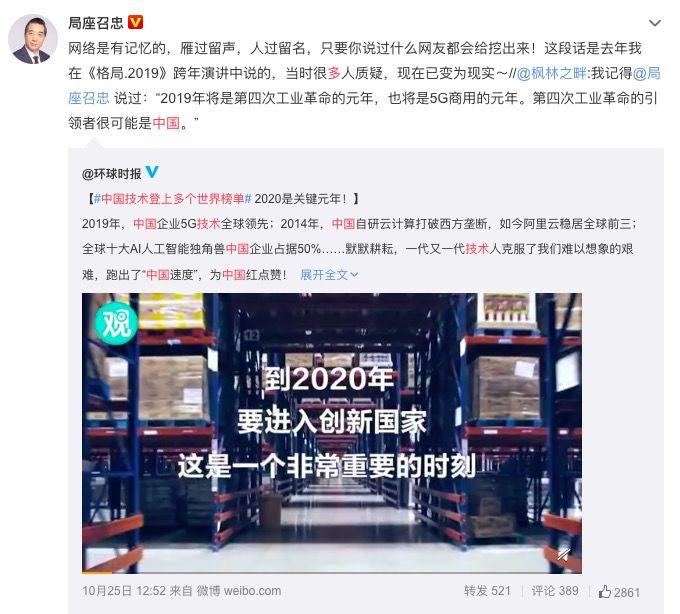 ag平台皇冠开户网,Realme 3发布时间公布:3月4日,后壳采用星空图案