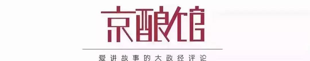 李荣融语录:做什么事既要对国家负责也要对职工负责