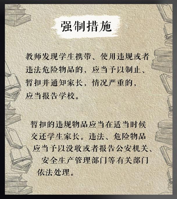 澳门金沙官方娱乐下载app-深圳和美妇儿科医院:怀疑贺建奎报告作假 已报案