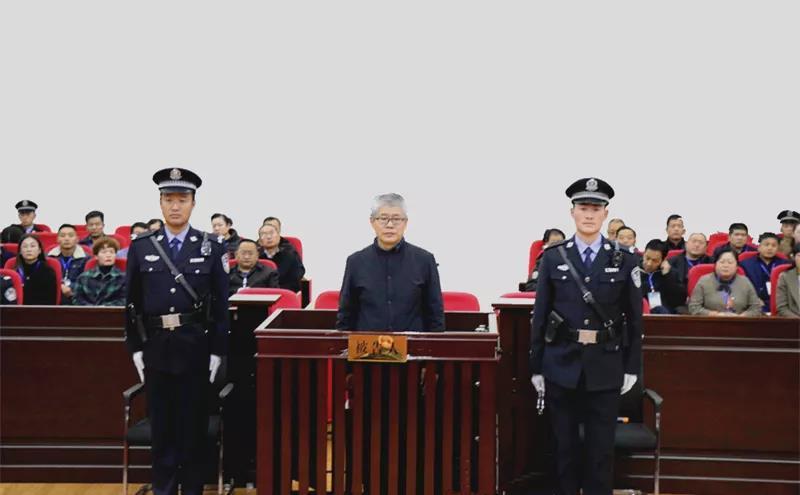 甘肃农业大学原副校长张国民受贿、行贿案一审开庭