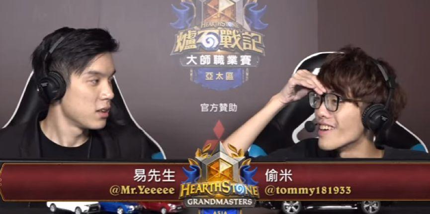 """(图为两名中国台湾省的解说""""易先生""""和""""偷米"""")"""