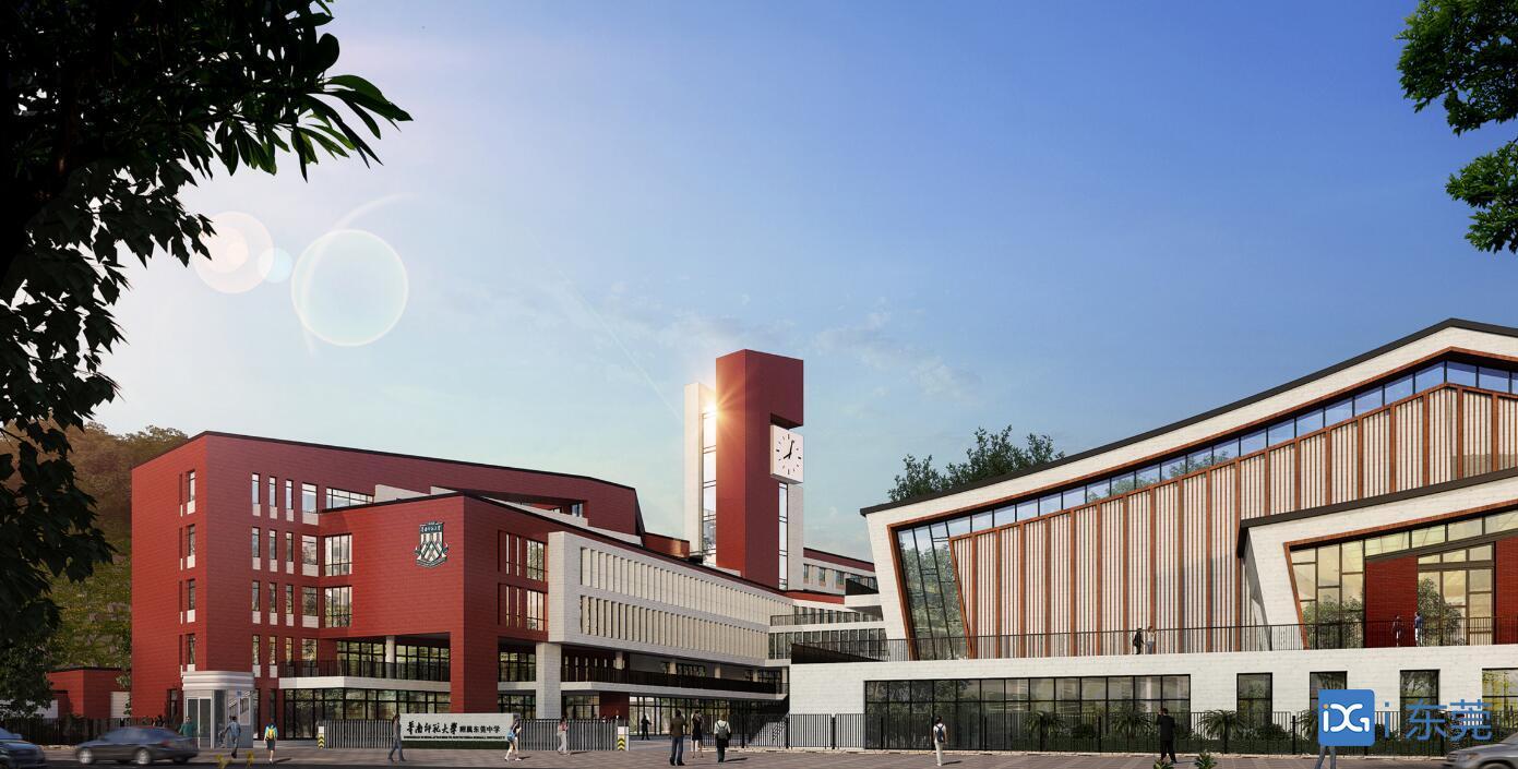 华南师范大学附属东莞学校明年将开设高中部,2020年中小学招生计划出炉!