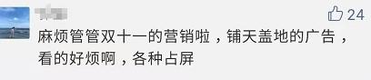 六合投注系统下载|红谷滩超高人气小区正荣学府壹号 VS 华润凯旋门?