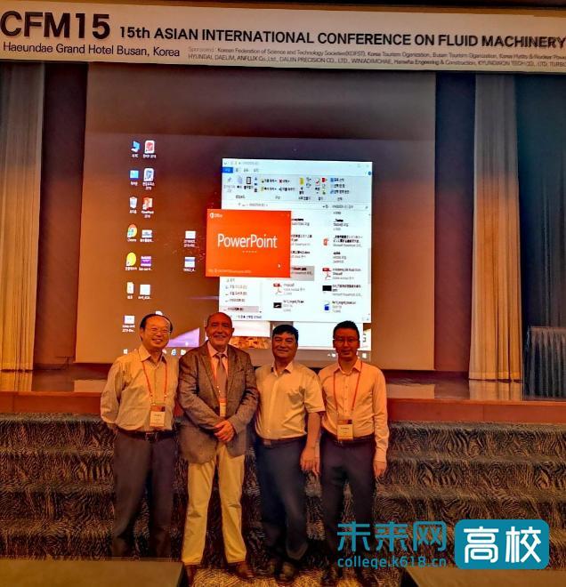 西华大学教师参加亚洲流体机械国际会议国际学术会议