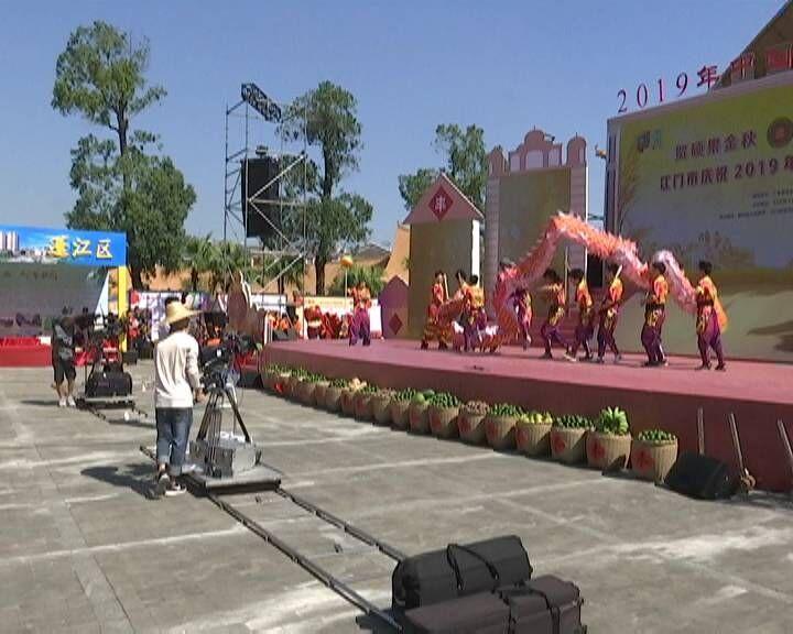 江门市庆祝2019年中国农民丰收节系列活动明天开锣