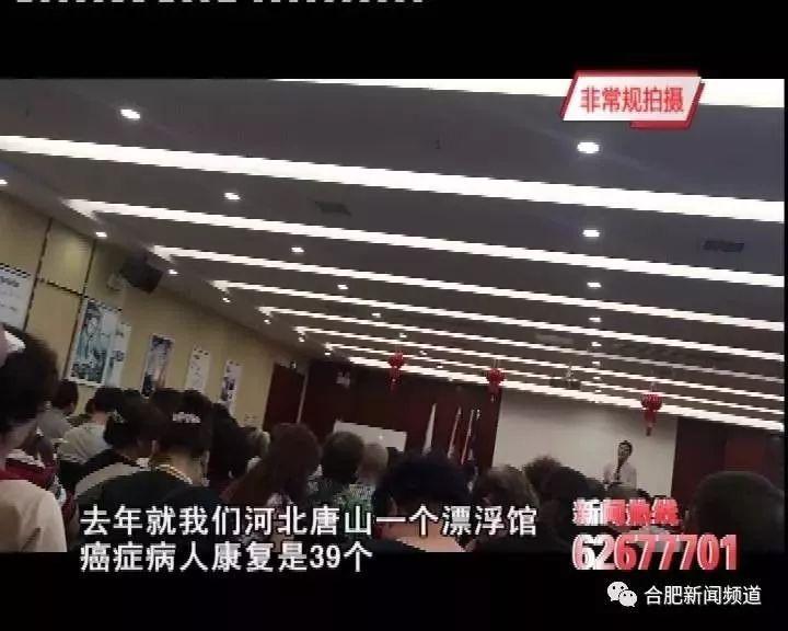 欧泊彩票网平台·强雷雨云团移出广州市区,从化暴雨影响约1.1万人
