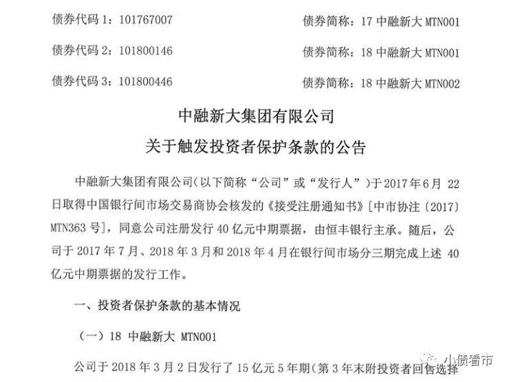 盈佳国际线路,中国交建:控股股东拟将所持7282万股换购ETF基金