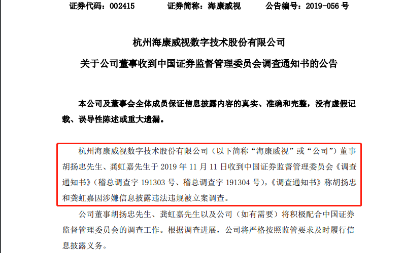 乐博彩票骗子-绿地香港澄清未参与基金放贷