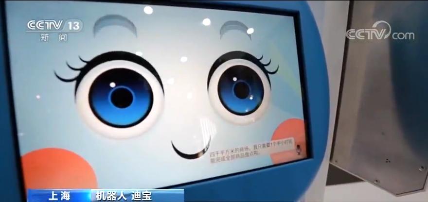 乐天堂黑钱_浚县县直幼儿园举行省级课题开题报告会