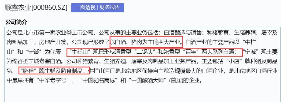 """外围凯发体育 - 谭浩俊:""""珍惜正常的货币政策空间""""才能留足未来发展空间"""