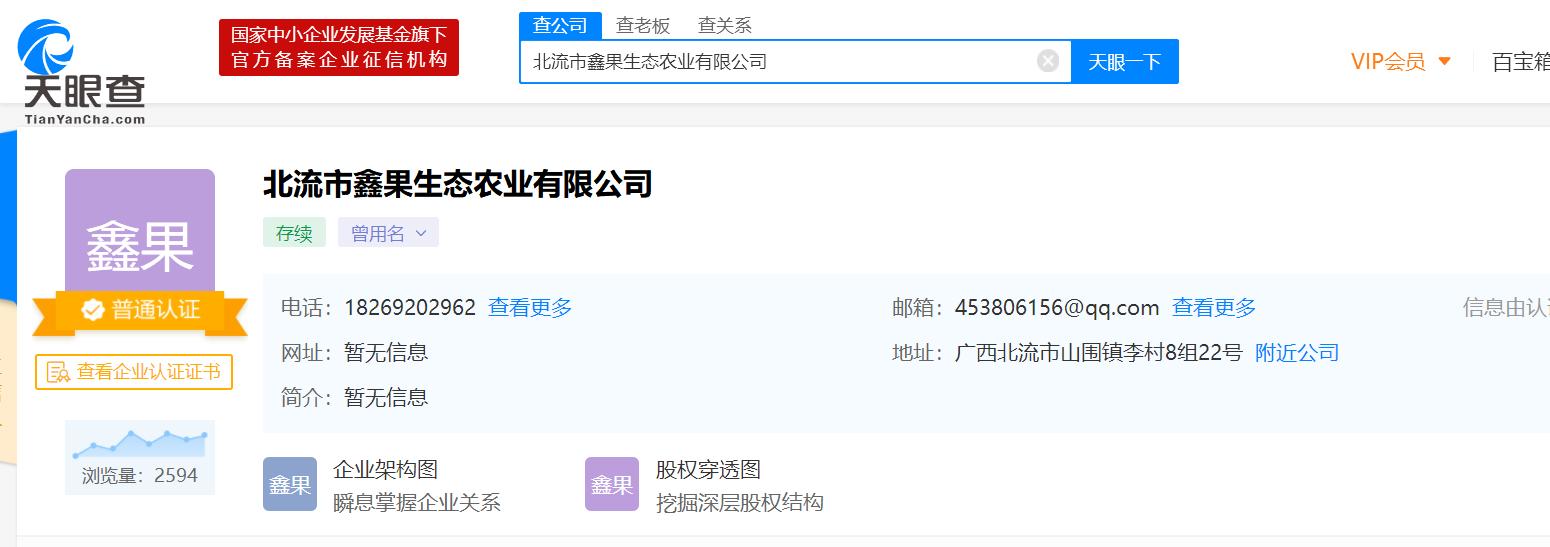 福利彩世界官方网站 - 期债弱势不改