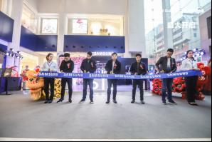 长沙三星盖乐世高端体验馆开幕 零距离体验Galaxy S10系列的创新魅力