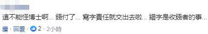 利来w66手机端下载·安徽省阜南县行政服务中心市场监管窗口全力打造群众满意窗口