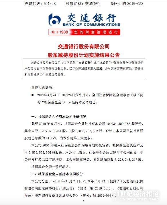 国际金木棉城-新华三、紫光软件与海南大学合作 共创产教融合新模式