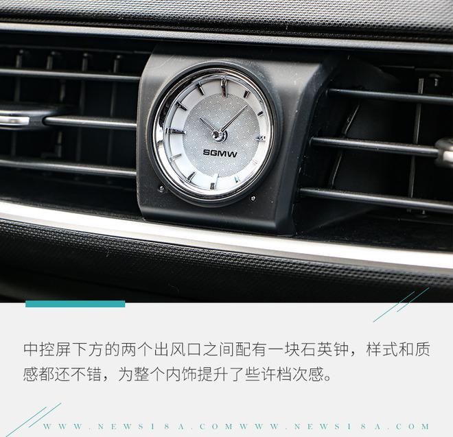 国民神车再进化 实拍五菱宏光S3自动离合版