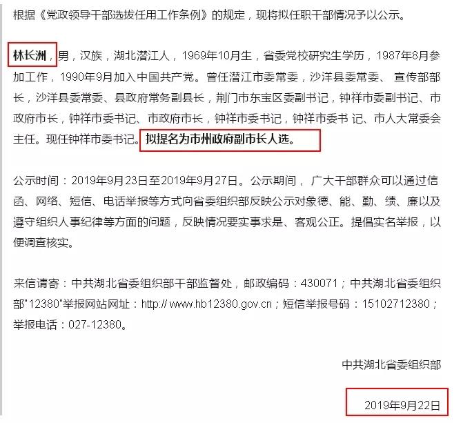下载送彩金58免费·又有新型诈骗,上网购物1个月竟被骗了11万!