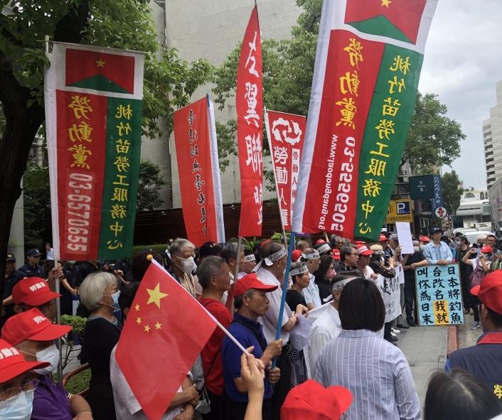 台湾民众抗议现场(图源:台媒)