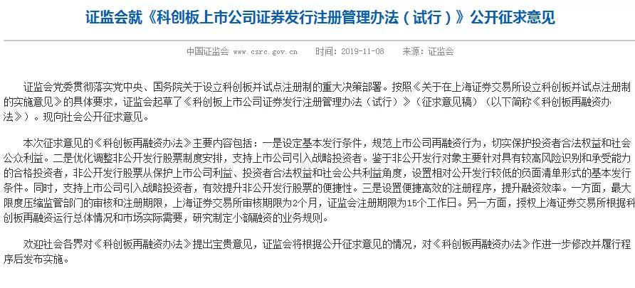「注册送10元支付宝提现吗」2019年8月份江西省金融运行情况