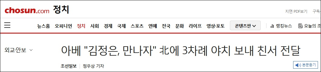 """bwin直营平台 崇明打造国内首个""""5G+智慧农机""""创新示范场景"""