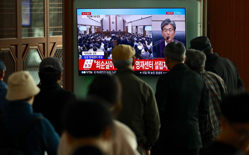 朴槿惠放弃上诉 百度热搜 图2