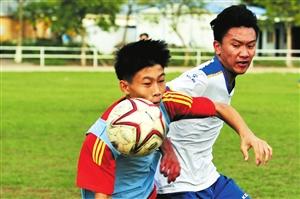 足球比赛颁奖