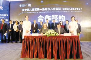 昆明将建国际化区域儿童医学中心