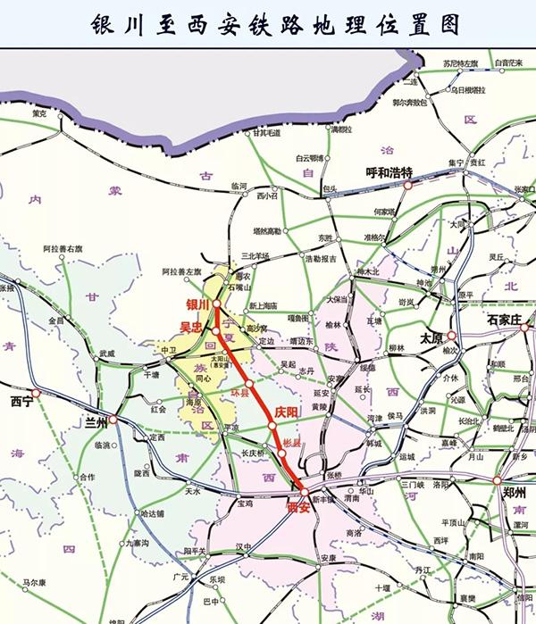 银西高铁宁夏段已建成,将结束宁夏没有高速铁路的历史