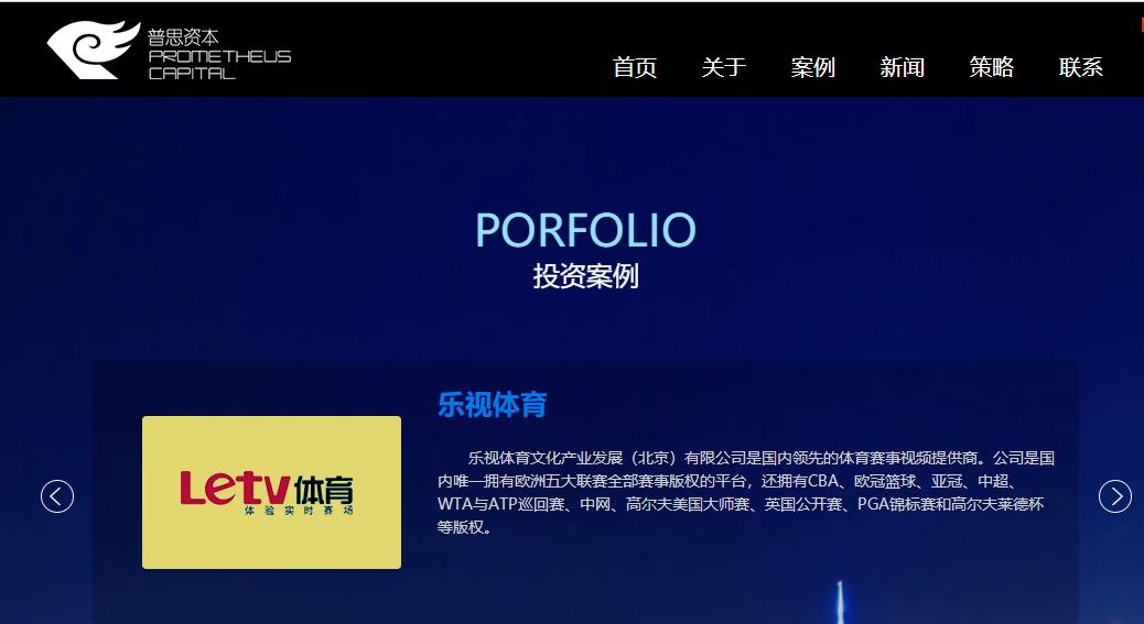 澳门莲花娱乐场真人游戏|庆祝中华人民共和国成立70周年大型成就展在京开幕
