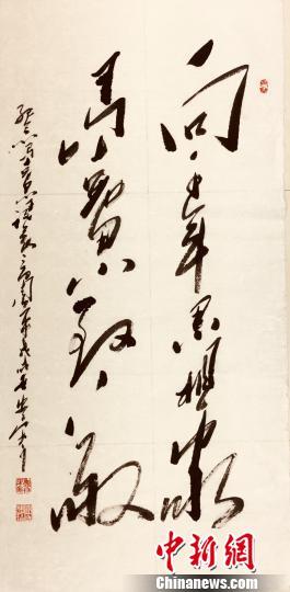 """惠州书法家创作""""马克思名言警句""""等20幅毛体书"""